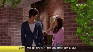 Playful Kiss episodio 4 sub en español