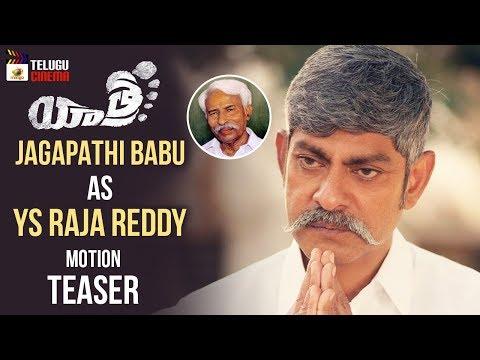 Jagapathi Babu As YS Raja Reddy Motion TEASER | Yatra Movie | Mammootty | Anasuya | #YatraTeaser
