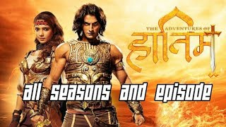 How to Watch The Adventure of Hatim All Seasons and Episode | On Android | by Hacker King AFJ