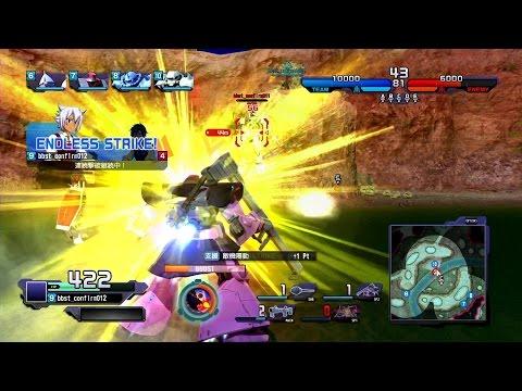 【PS4/PS3】『ガンダムバトルオペレーションNEXT』MS紹介動画~リック・ドム編~が公開
