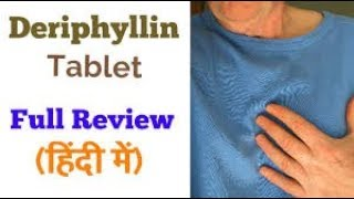Deriphyllin retard 150mg tablet uses||benefits||side effects_Ep37~13012019,full review in hindi