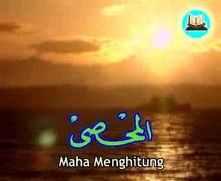 Zikir 99 Nama Allah (asmaul Husna) video