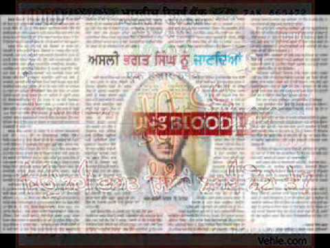 Bhagat Singh New Song feat # Honey Singh Xclusive......By-Sikh YoungBlood
