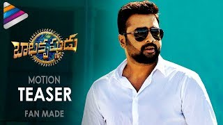 Nara Rohit's Balakrishnudu Movie Teaser | Motion Teaser | Releasing on Dussehra | Regina | Fan Made