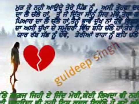 gippy grewal new song pind nanke movie mirza.wmv