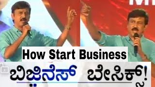 Ramesh Aravind  How to start business  Best life R