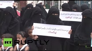 Yemen: Women protesters demand prosecution of Hadi's government