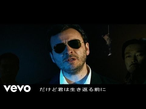 James Dean Bradfield - Thats No Way To Tell A Lie