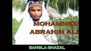 Abba jaan kothai- Md Abrahim Ali