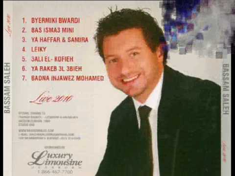 Bassam Saleh 2010 Leiky