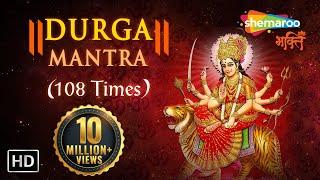 Durga Mantra - Sarva Mangala Mangalye | 108 Times with Detailed Meaning