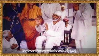 Hey Pandu Ranga song - Sri Shiridi Saibaba Mahatyam Video Song With Telugu Lyrics