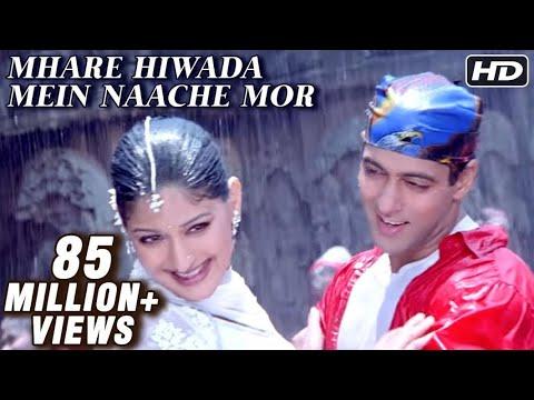 Mhare Hiwada Mein - Salman Sonali Saif Karishma Tabu Monish - Hum Saath Saath Hain video