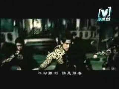 Jay Chou - Fearless (FULL MV VERSION) + MP3 DL