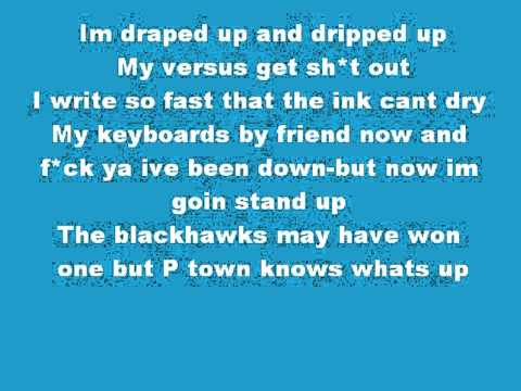 Board game by E dubble Lyrics