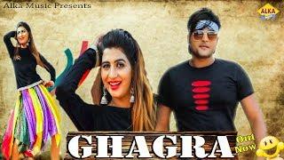 GHAGRA    Aashu Malik    Sonika Singh    Sunny Sunny    New Haryanvi DJ Song 2018