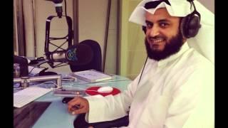 Mishary Rashid Alafasy-Iraq Al Maleek