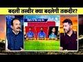 Aaj Tak Show: Middle Order पर बोले Madan Lal कहा Iyer, Pandey को मिलनी चाहिए लंबी रस्सी thumbnail