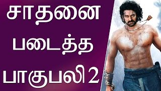 Baahubali 2 Movie Padaitha Saathanai