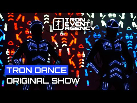 Tron dance - Slovakia's presidency of the EU