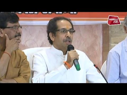 uddhav thackeray की ayodhya से press conference live