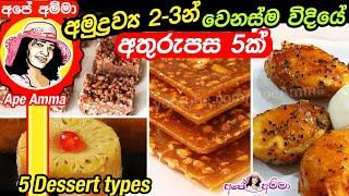 Different Dessert types by Apé Amma