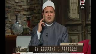 بالفيديو.. داعية إسلامي يوضح حكم لطم الخدود وشق الثياب