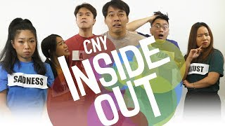 Inside Out - CNY Edition