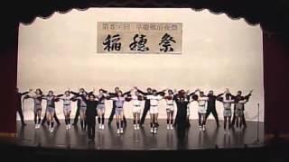 第1部-9 早稲田慶應 「Blue Sky  Waseda / Keio」