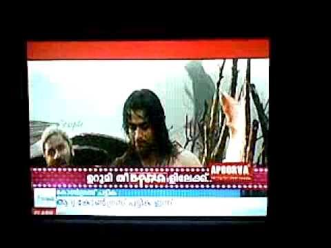 Malayalam Film Urumi Video Song video