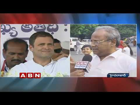 Hyderabad Public Opinion About AICC President Rahul Gandhi Kurnool Meeting