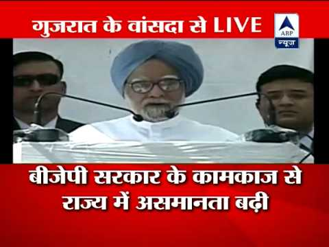 PM Manmohan Singh hits out at Modi-led government in rally
