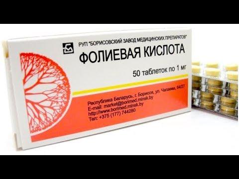 ★ФОЛИЕВАЯ КИСЛОТА предотвращает рак, ИНФАРКТ и раннюю седину.  А стоит копейки.