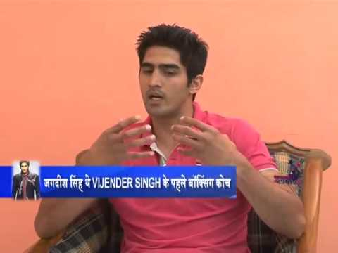 VIJENDER SINGH BOXER INTERVIEW WITH SAURABH SHARMA PART 01