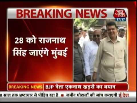 Rajnath Singh to visit Mumbai on Tuesday