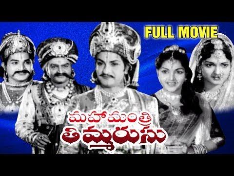 Shivalinga (2017) Telugu Full Movie Online - MoviesRockz