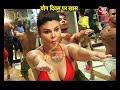 Rakhi Sawant's HOT YOGA This Yoga Day thumbnail