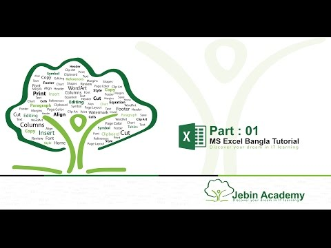 Microsoft Excel 2007 Complete Bangla Video Tutorial  1.mp4 video