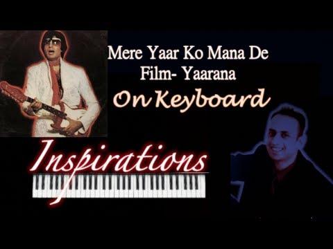 Bhole-mere Yaar Ko Mana De-(yaarana)-instrumental video