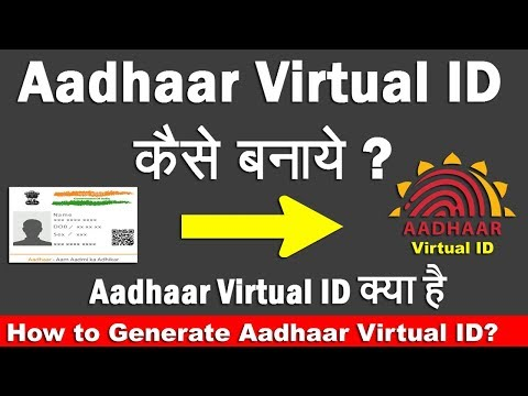 How To Generate Aadhar Card Virtual ID Full Process Step By Step In Hindi