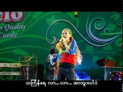 Myanmar Thingyan Songs: Ar Bwar