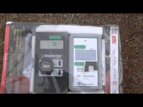 Fukushima Nuclear Accident 福島・猪苗代湖・志田浜の放射線測定20120715