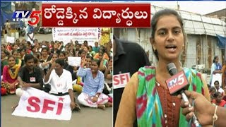 Students Protest Against To Hostel Facilities In Vijayawada