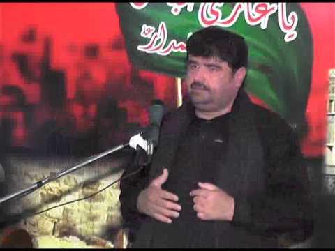 Zakir Aamir Abbas Rabani  Majlis 2 Muharam Ashra Farooq Colony Sargodha video