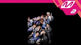 Download Lagu [릴레이댄스] 펜타곤(PENTAGON) - 빛나리(Shine) Gratis STAFABAND