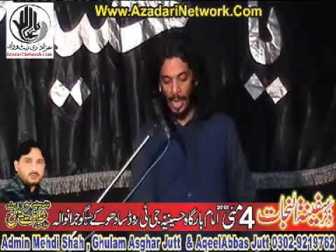 Zakir Kamran Abbas B A 4 May 2018 Sadhoke Gujranwala