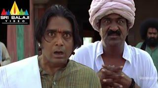 Vikramarkudu Movie Attili as Vikram Rathod Comedy Scene | Ravi Teja, Anushka | Sri Balaji Video