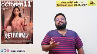 Petromax review by Prashanth