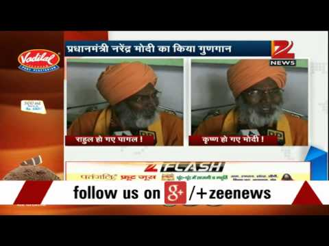 BJP MP Sakshi Maharaj makes controversial remarks on Rahul Gandhi
