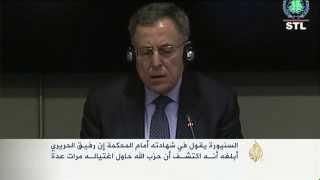 السنيورة: عدة محاولات لاغتيال الحريري من قبل حزب الله